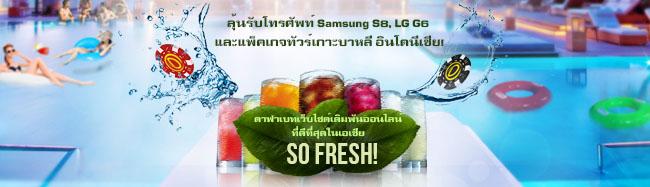 Dafabet So Fresh!